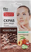 Gesichtspeeling für trockene und empfindliche Haut mit Kaffee, Pfirsischöl und Aloe Vera - Fito Kosmetik — Bild N1