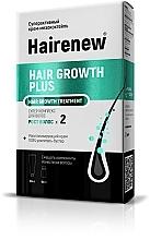 Düfte, Parfümerie und Kosmetik Innovativer Komplex zum Haarwachstum - Hairenew Hair Growth Plus Treatment