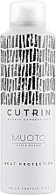 Düfte, Parfümerie und Kosmetik Haarspray mit Hitzeschutz - Cutrin Muoto Heat Protection
