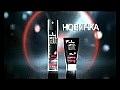 "Haarlack ""Power & Fullness"" Mega starker Halt - Schwarzkopf Taft Power & Fullness Hairspray  — Bild N1"