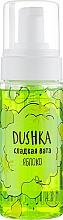 Düfte, Parfümerie und Kosmetik Körpermousse mit Apfelduft - Dushka Shower Foam