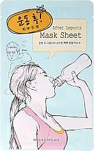 Düfte, Parfümerie und Kosmetik Beruhigende Tuchmaske für das Gesicht nach dem Sport - Holika Holika After Mask Sheet Leports