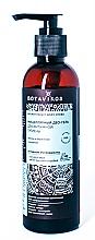 Düfte, Parfümerie und Kosmetik Mizellen-Deo-Gel für die Intimhygiene - Botavikos Micellar Deo-Gel For Intimate Hygiene