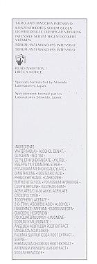 Intensives Anti-Spot Gesichtsserum - Shiseido Intensive Anti-Spot Serum — Bild N3