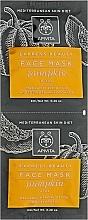 Düfte, Parfümerie und Kosmetik Entgiftende Gesichtsmaske mit Kürbis - Apivita Pumpkin Detox Mask