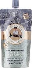 Düfte, Parfümerie und Kosmetik Shampoo - Rezepte der Oma Agafja