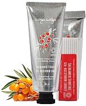 Düfte, Parfümerie und Kosmetik Natürliche Handcreme mit Sanddornöl - Uoga Uoga Natural Hand Cream With Sea-Buckthorn Oil