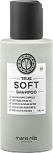 Düfte, Parfümerie und Kosmetik Mildes Haarshampoo mit Arganöl - Maria Nila True Soft Shampoo