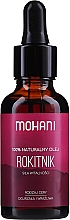 Düfte, Parfümerie und Kosmetik Sanddornöl - Mohani Plum Seeds Oil