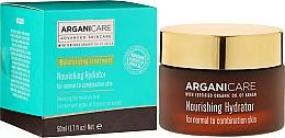 Düfte, Parfümerie und Kosmetik Feuchtigkeitsspendende Gesichtscreme mit Grüntee-Extrakt, Argan- und Jojobaöl - Arganicare Shea Butter Nourishing Hydrator