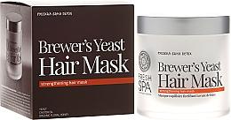 Düfte, Parfümerie und Kosmetik Haarmaske mit Bierhefe - Natura Siberica Fresh Spa Russkaja Bania Detox Brewers Yeast Hair Mask