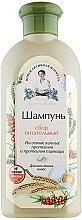 Düfte, Parfümerie und Kosmetik Nährendes Shampoo - Rezepte der Oma Agafja