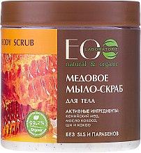 Düfte, Parfümerie und Kosmetik Honig Körperpeelingseife gegen Cellulite - ECO Laboratorie Natural & Organic Honey Body Scrub