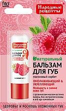 Düfte, Parfümerie und Kosmetik Natürlicher Lippenbalsam mit Bio Himbeersamenöl und Cranberry-Extrakt - Fito Kosmetik Volksrezepte