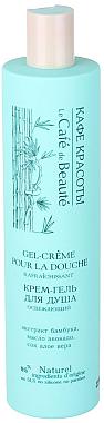Erfrischendes Creme-Duschgel - Le Cafe de Beaute Refreshing Cream Shower Gel
