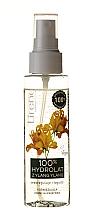 Düfte, Parfümerie und Kosmetik Seboregulierendes, regenerierendes und beruhigendes Hydrolat mit Ylang-Ylang - Lirene Ylang-ylang Hydrolate