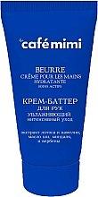 Düfte, Parfümerie und Kosmetik Feuchtigkeitsspendendes Handcreme-Öl - Le Cafe de Beaute Cafe Mimi Hand Cream Oil