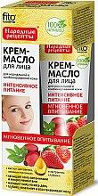Düfte, Parfümerie und Kosmetik Gesichtscreme-Öl für normale und Mischhaut - Fito Kosmetik