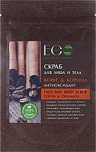Düfte, Parfümerie und Kosmetik Gesichts- und Körperpeeling mit Kaffe und Zimt - ECO Laboratorie Face And Body Scrub Coffee & Cinnamon