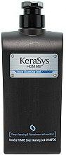 Düfte, Parfümerie und Kosmetik Shampoo für Männer, Tiefenreinigung und Erfrischung - KeraSys Homme Deep Cleansing Cool Shampoo