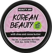 Düfte, Parfümerie und Kosmetik Reinigungsbutter für Gesicht mit Shea- und Kakaobutter - Beauty Jar Facial Cleansing Butter