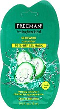 Düfte, Parfümerie und Kosmetik Gesichtsreinigungsmaske - Freeman Feeling Beautiful Facial Peel-Off Mask Cucumber (Mini)