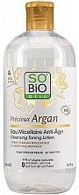 Düfte, Parfümerie und Kosmetik Anti-Aging Mizellenwasser mit Argan - So'Bio Etic Argan Cleansing Toning Lotion
