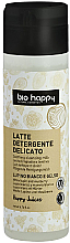 Düfte, Parfümerie und Kosmetik Pflegende Gesichtsreinigungsmilch mit weißer Lupine und Maulbeere - Bio Happy Face Milk Cleanser