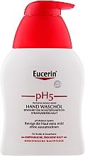 Düfte, Parfümerie und Kosmetik Pflegendes und schützendes Waschöl für trockene und rissige Hände - Eucerin PH5 Hand Wash
