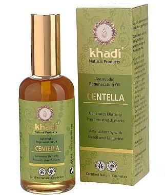 """Ayurvedisches Körperöl """"Indischer Wassernabel"""" - Khadi — Bild N1"""