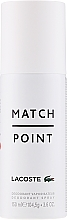 Düfte, Parfümerie und Kosmetik Lacoste Match Point - Deospray
