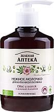 Düfte, Parfümerie und Kosmetik Beruhigende Milch für die Intimhygiene mit Hafer und Baumwolle - Green Pharmacy