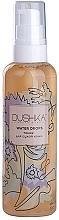Düfte, Parfümerie und Kosmetik Feuchtigkeitsspendendes und reinigendes Gesichtstonikum für trockene Haut - Dushka