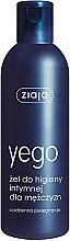 Düfte, Parfümerie und Kosmetik Intimpflegegel für Männer - Ziaja Intimate gel for Men