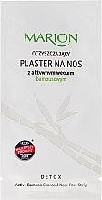 Düfte, Parfümerie und Kosmetik Mitesser-Pflaster für Nase mit Aktivkohle - Marion Detox Cleansing Nose Plaster