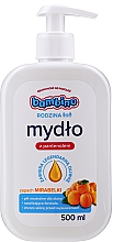 Düfte, Parfümerie und Kosmetik Flüssige Kinderseife mit Panthenol und Mirabelle-Duft - Bambino Family Soap