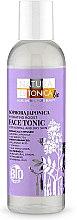 Düfte, Parfümerie und Kosmetik Feuchtigkeitsspendendes Gesichtstonikum mit japanischem Schnurbaum-Extrakt - Natura Estonica Sophora Japonica Face Tonic