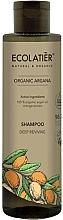Düfte, Parfümerie und Kosmetik Tief belebendes Shampoo mit Bio Arganöl und Orangenextrakt - Ecolatier Organic Argana Shampoo