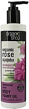 Duschöl mit Bio Damaszener Rosen- und Jojobaöl - Organic shop Body Foam Oil Organic Rose and Jojoba — Bild N1