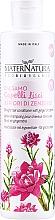 Düfte, Parfümerie und Kosmetik Glättende Haarspülung mit Ingwerblüte - MaterNatura Ginger Blossom Conditioner