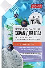 Düfte, Parfümerie und Kosmetik Verjüngendes Körperpeeling mit blauem Ton und Wacholderbeeren - Fito Kosmetik Volksrezepte