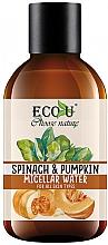 Düfte, Parfümerie und Kosmetik Mizellenwasser Spinat und Kürbis - Eco U Pumpkins And Spinach Micellar Water