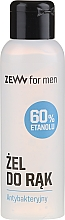 Düfte, Parfümerie und Kosmetik Antibakterielles Handgel - Zew For Men Antibacterial Hand Gel
