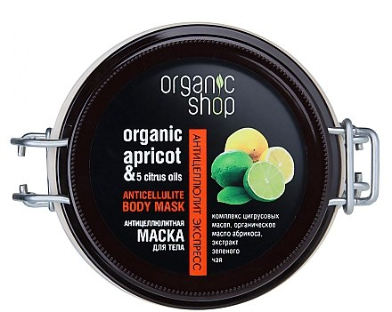 "Anti-Cellulite Körpermaske ""Citrus-Cocktail"" - Organic Shop Anticellulite Body Mask — Bild N3"