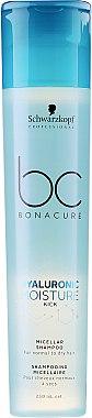 Feuchtigkeitsspendendes Shampoo - Schwarzkopf Professional Bonacure Hyaluronic Moisture Kick Shampoo