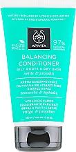 Düfte, Parfümerie und Kosmetik Normalisierender Conditioner mit Propolis und Brennnessel für fettige Haaransätze und trockene Haarspitzen - Apivita Balancing Conditioner