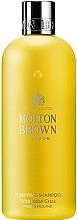 Düfte, Parfümerie und Kosmetik Shampoo mit Brunnenkressextrakt - Molton Brown Purifying Shampoo With Indian Cress