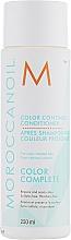 Düfte, Parfümerie und Kosmetik Conditioner für gefärbtes Haar mit Arganöl - Moroccanoil Color Continue Conditioner