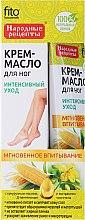 """Cremeöl für die Füße """"Intensivpflege"""" - Fito Kosmetik — Bild N1"""
