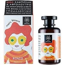 Düfte, Parfümerie und Kosmetik Haar- und Körpershampoo für Kinder mit Mandarine und Honig - Apivita Babies & Kids Natural Baby Kids Hair & Body Wash With Honey & Tangerine